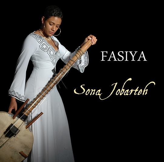 Fasiya Album Cover - Photograph by Sunara Begum